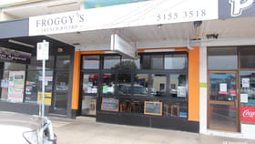 Shop & Retail commercial property for sale at 21A Myer Street Lakes Entrance VIC 3909