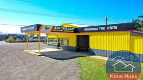 Shop & Retail commercial property for sale at 135 Telford Street Yarrawonga VIC 3730
