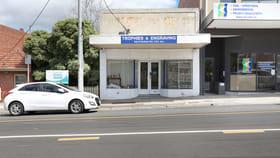 Shop & Retail commercial property for sale at 611 Plenty Road Preston VIC 3072