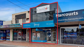 Shop & Retail commercial property for sale at 312 Stephensons Road Mount Waverley VIC 3149