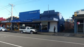 Showrooms / Bulky Goods commercial property for sale at 105/109 Woodlark Street Lismore Heights NSW 2480