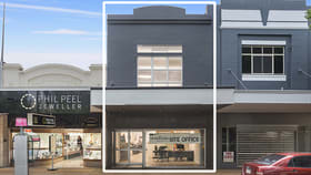 Showrooms / Bulky Goods commercial property for sale at 141 East Street Rockhampton City QLD 4700
