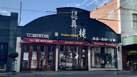 Shop & Retail commercial property for sale at 479 Riversdale Road Hawthorn East VIC 3123