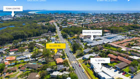 Medical / Consulting commercial property for sale at 83 Lake Road Port Macquarie Port Macquarie NSW 2444