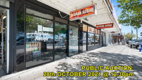 Shop & Retail commercial property for sale at 325 Barry Rd Campbellfield VIC 3061