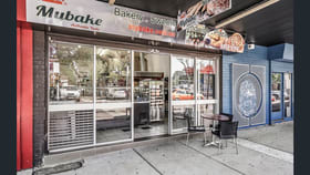 Shop & Retail commercial property for sale at 13 Moresby Court Heidelberg West VIC 3081