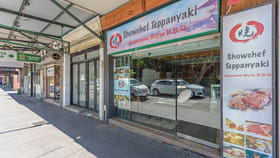 Shop & Retail commercial property for sale at 233 Oxford St Darlinghurst NSW 2010