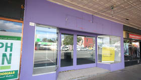 Shop & Retail commercial property for lease at 91 Bridge Street East Benalla VIC 3672