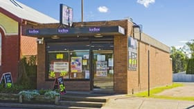 Factory, Warehouse & Industrial commercial property sold at 207 Cessnock Road Abermain NSW 2326