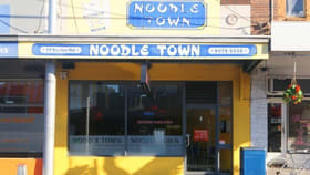 Factory, Warehouse & Industrial commercial property sold at 17 Keilor Rd Essendon North VIC 3041