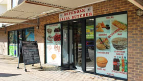 Showrooms / Bulky Goods commercial property sold at Shop 19/53 Cecil Avenue Cannington WA 6107