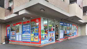 Shop & Retail commercial property sold at 14/128 Cleveland Street Chippendale NSW 2008