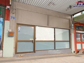 Medical / Consulting commercial property for lease at 76 Parramatta Rd Homebush NSW 2140