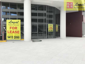 Retail commercial property for sale at Shop G05/110-114 Herring Road Macquarie Park NSW 2113