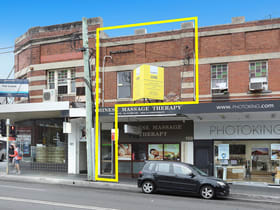 Offices commercial property for lease at Lvl 1,159a Alison Road Randwick NSW 2031