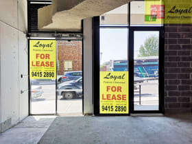 Shop & Retail commercial property for lease at Shop1/35 Oxford Street Epping NSW 2121