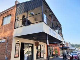 Shop & Retail commercial property for lease at 59 Limestone Street Ipswich QLD 4305