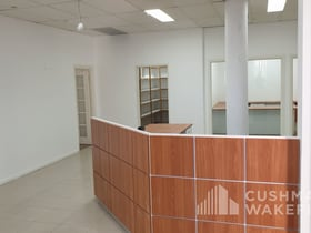 Medical / Consulting commercial property for lease at 32 Bay Street Southport QLD 4215