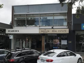 Offices commercial property for lease at Suite 2/31 Church Street Brighton VIC 3186
