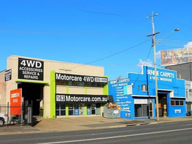 Showrooms / Bulky Goods commercial property for lease at 161-163 Abbotsford Road Bowen Hills QLD 4006