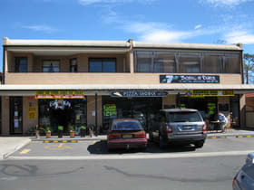 Shop & Retail commercial property for lease at 3/79 Appin Road Appin NSW 2560