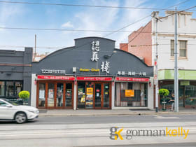 Shop & Retail commercial property for lease at 479 Riversdale Road Hawthorn East VIC 3123