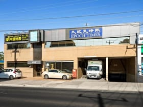 Offices commercial property for lease at 486 Station Street Box Hill VIC 3128