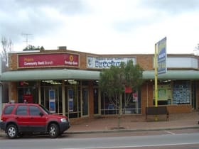 Shop & Retail commercial property for lease at 7B George Street Pinjarra WA 6208