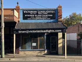 Retail commercial property for lease at 88 Canterbury Road Canterbury VIC 3126