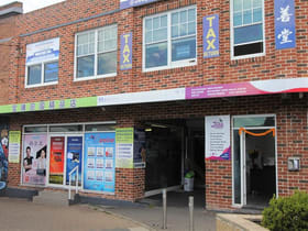 Offices commercial property for lease at Suite 1/1-5 The Seven Ways Rockdale NSW 2216