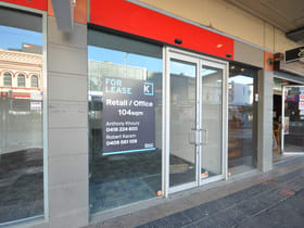 Shop & Retail commercial property for lease at 197 Church Street Parramatta NSW 2150