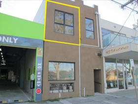 Offices commercial property for lease at 1/331 North Road Caulfield South VIC 3162