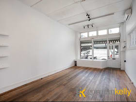 Shop & Retail commercial property for lease at 637 Burwood Road Hawthorn VIC 3122