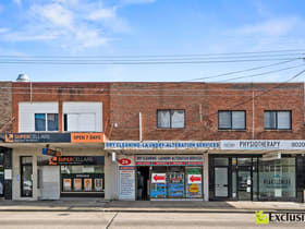 Shop & Retail commercial property for lease at 26 Cabarita  Road Concord NSW 2137