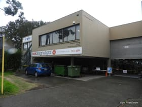 Factory, Warehouse & Industrial commercial property for lease at 33 Daphne St Botany NSW 2019
