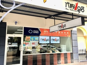 Retail commercial property sold at 99 Grattan Street Carlton VIC 3053