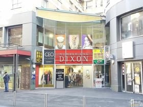 Retail commercial property for sale at 1 Dixon St Sydney NSW 2000