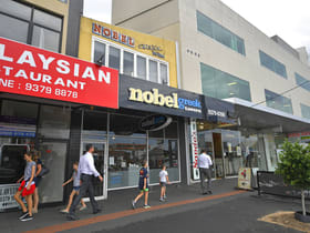 Hotel / Leisure commercial property for sale at 328 Keilor Road Niddrie VIC 3042