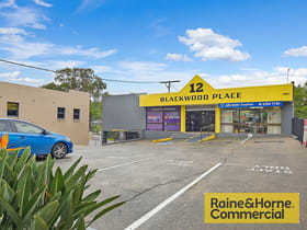 Shop & Retail commercial property for sale at Mitchelton QLD 4053