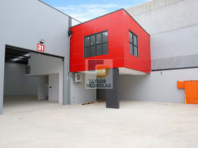 Factory, Warehouse & Industrial commercial property for sale at 31/1 Prime  Drive Seven Hills NSW 2147