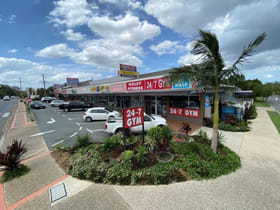 Shop & Retail commercial property for sale at 1118 Oxley Road Oxley QLD 4075