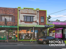 Shop & Retail commercial property for sale at 445 Centre Road Bentleigh VIC 3204
