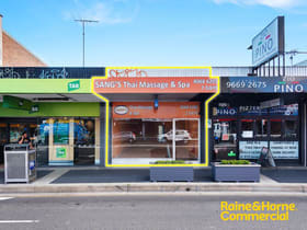 Showrooms / Bulky Goods commercial property for lease at 930A Botany Road Mascot NSW 2020