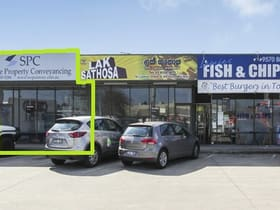 Shop & Retail commercial property sold at 2/1127-1129 North Road Oakleigh VIC 3166