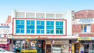 190 Forest Road Hurstville NSW 2220