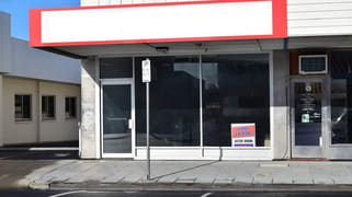 125A COMMERCIAL STREET WEST Mount Gambier SA 5290