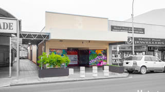 24 COMMERCIAL STREET WEST Mount Gambier SA 5290