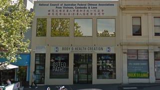 601-603 Elizabeth Street Melbourne VIC 3000