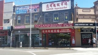 Hornsby NSW 2077