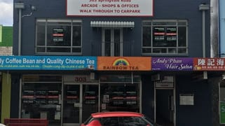 Shop 7/303 Springvale Road, Springvale VIC 3171
